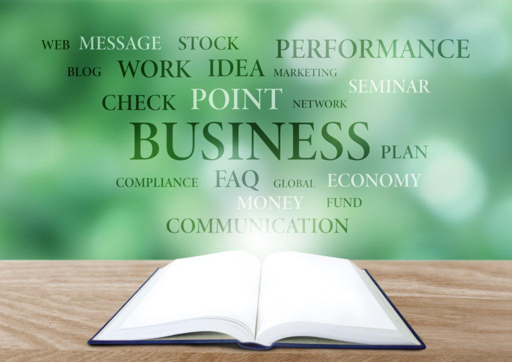 昇給や転職で役立つ基本ビジネススキル