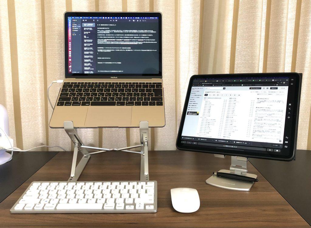 MacbookユーザーならiPadを活用してワイヤレスで2画面に