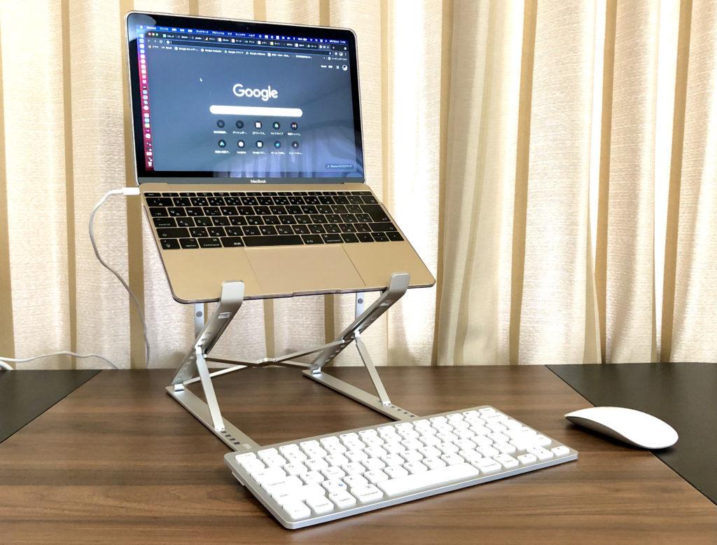 高さ調節可能なノートパソコンスタンドとワイヤレスキーボートを使えばさらに効果的